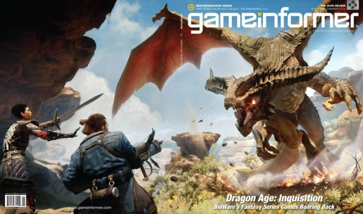 Dragon Age: Inquisition �������� �� ��������� Gameinformer.